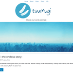 tsumugi WordPress Theme