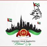 UAE National Day 2020