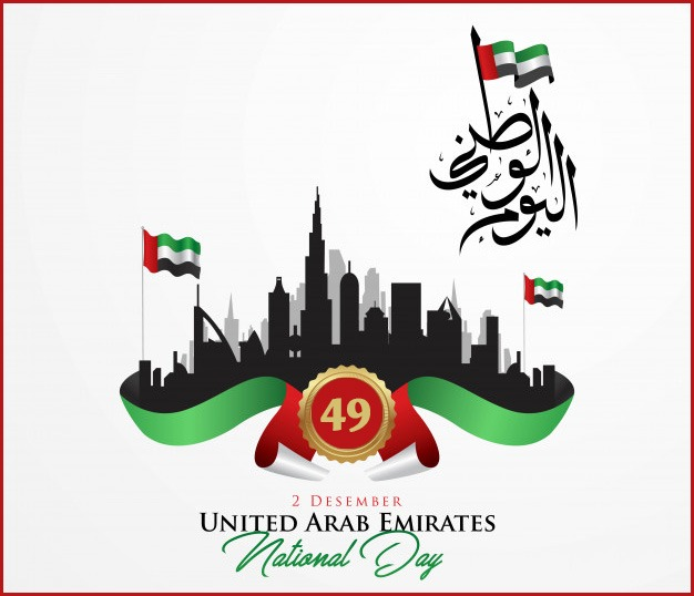 UAE National Day 2020 Celebrations